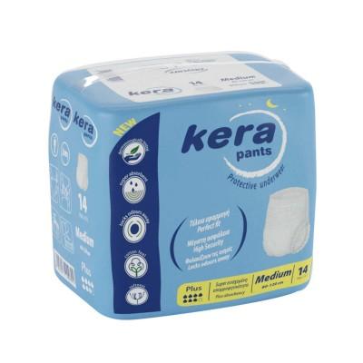 Πανα βρακακι kera pants Plus medium 14 τεμαχιων