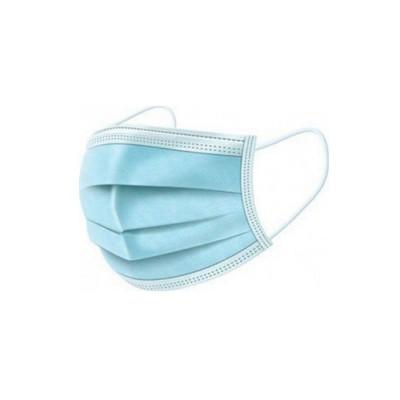 Μάσκες Προσώπου Μιας Χρήσης Με Λάστιχο 3PLY 50τμχ