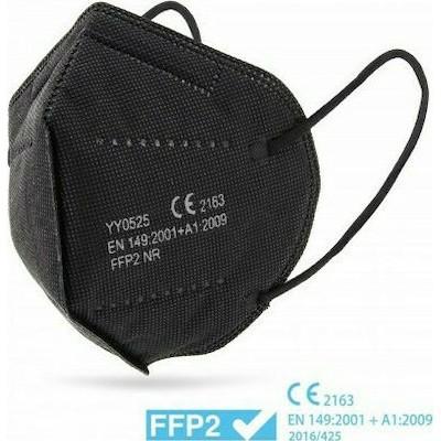 Μάσκα Προστασίας KN95 - FFP2 1 τεμάχιο
